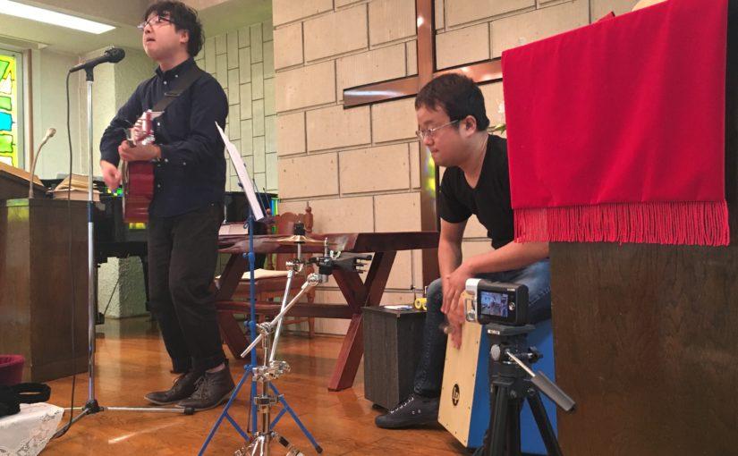 讃美礼拝「シンガーソングライター門真弘法・特別賛美のひと時」!